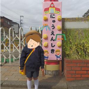 入園式【写真日記】