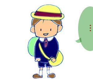 幼稚園生活、スタート