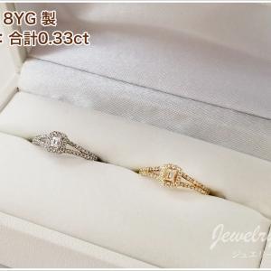 バケットカットダイヤモンドリング【K18YG/Pt950】