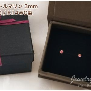 10月の誕生石ピアス再入荷【オパール・ピンクトルマリン】