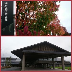 長野県立武道館♪