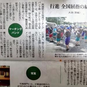 読売新聞朝刊掲載♪