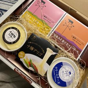 ふるさと納税で北海道チーズバター!