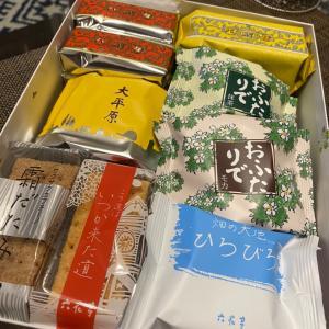 ふるさと納税で北海道旅行気分!