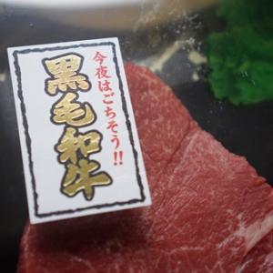 肉、肉、肉だあ~!!