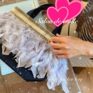 Grege feather bag Lesson♡