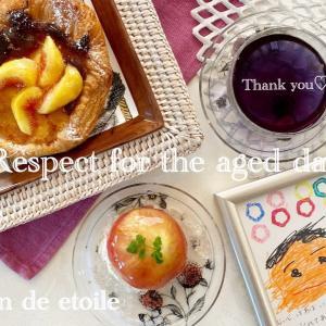 ⋈♡*。゚今日は、敬老の日でしたね︎子どものお世話に忙しい両親にケーキをプレゼント。...