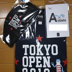 東京都OPENが始まった