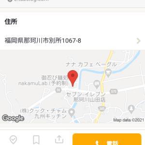 お忍び麺処