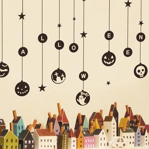 Halloween ちいさな遊びの会 募集開始
