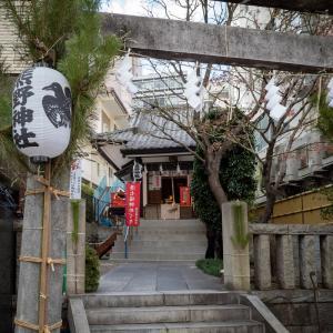 【286】港区七福神巡り 麻布台→芝公園→元麻布→六本木