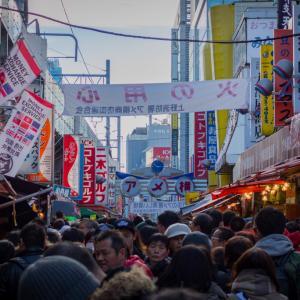 【271】台東区上野 アメ横の雑踏と有楽町の泡