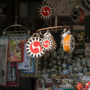 【265】港区高輪 赤穂浪士が眠る泉岳寺