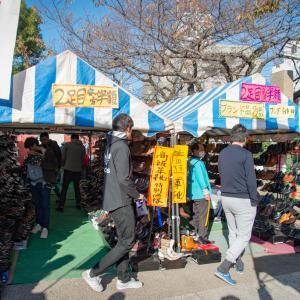 【269】台東区清川 靴のまつり市