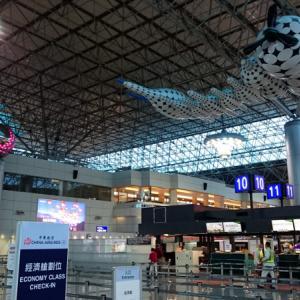 台湾から日本経由でタイへ!