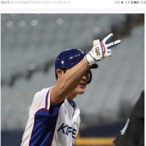 【プレミア12】「韓国が日本を侮辱するポーズをしていた」はデマ:「チョッパリピース」なんて存在しない