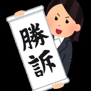竹田恒泰、「ガソリンを撒く」脅迫事件で関係ない人に言いがかりをつけて訴訟を起こしてしまう