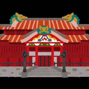 【首里城炎上】坂東忠信、加藤清隆、西村幸祐、八幡和郎らも参戦! 「首里城は赤くなかったのに中華風に赤くされた」デマに乗っかる似非愛国者達