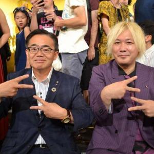 チョッパリピースその3:「大村知事と津田大介がしているポーズはチョッパリピース」だというデマ