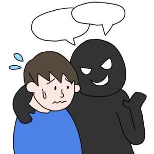 【脅迫デマ事件】「脅迫」されたはずの本人が脅迫の事実を否定! でも上念ははるか斜め上の反応