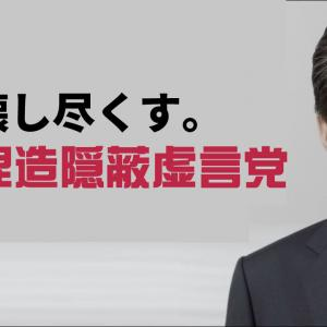 知能欠損人権抑圧団体自民党@jimin_koho:基本的人権を「法律に触れない限り自由」という意味だと、大日本帝国憲法逆戻りの理解を示す