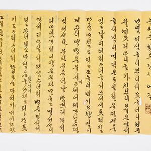 百田尚樹:「打ち捨てられていたハングルを、併合時に日本が見つけてやった」デマをいまだに吐き続ける