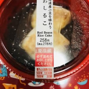 【セブン】北海道産小豆を味わうおしるこ と歌舞伎町
