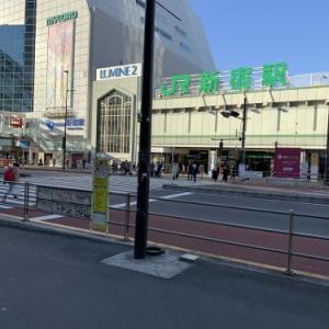 気をつけながら新宿へ。