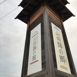 2日目 鳥取砂丘へGO~