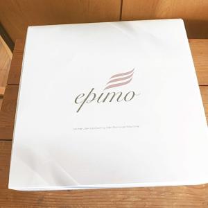 epimo(エピモ) 家庭用脱毛器をモニター使用したのでご紹介します。