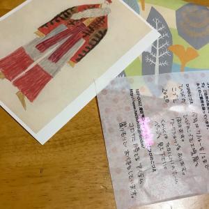 """Laugh!!Forest parade  8/25から 旧 花の美術館 ひびのこづえ現展"