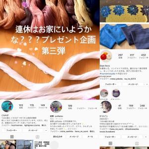 立川LaLaLa アーティストが描くTシャツ展 藍染  プレゼント企画 personzライブ