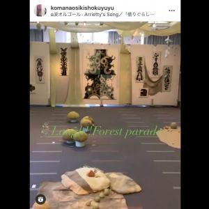 """Laugh!!Forest parade Instagram リール1000以上の再生"""