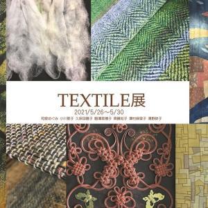 """""""""""""""2021年5月 art space cafepapa textile展に向けて"""""""""""""""