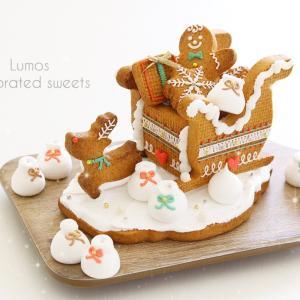 【クリスマスレッスンのご案内】ジンジャーアイシングクッキー×メレンゲクッキー