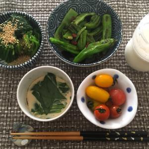 野菜ヨーグルト野菜