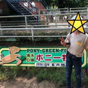 昨日は千葉県民の日でした