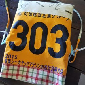 <<2018年7月のお客様>> 奄美シーカヤックマラソン大会(ちーむれでぃーす、SUPのKさん)