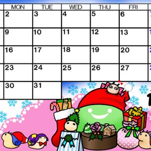 そら豆ゴースト2019年12月カレンダー&LINEスタンプ