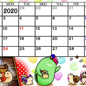 そら豆ゴースト2020年2月カレンダー