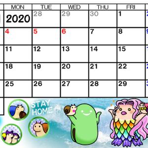 そら豆ゴースト2020年5月カレンダー