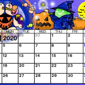 そら豆ゴースト2020年10月カレンダー