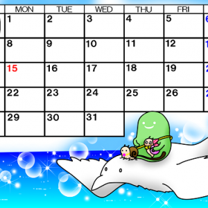 そら豆ゴースト2019年7月カレンダー&眼科へ