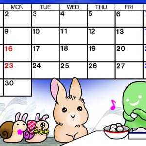 そら豆ゴースト2019年9月カレンダー