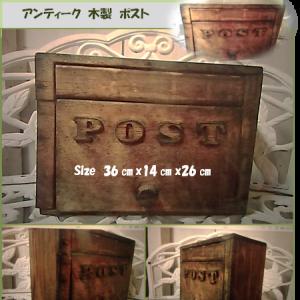 """New""""""""木製ポスト & ボトル"""