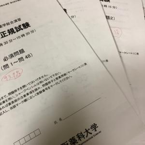薬学総合演習正規試験2