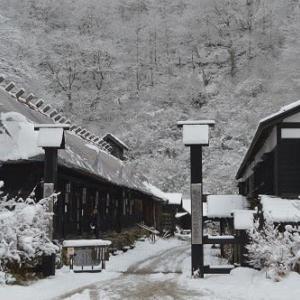 乳頭「鶴の湯」雪景色