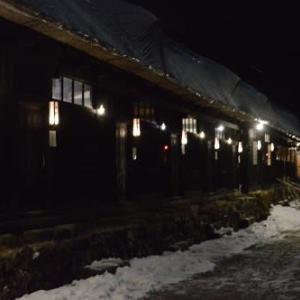 11月29日 夜の鶴の湯