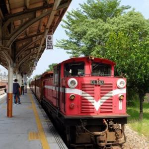 台湾 阿里山森林鉄道に行ったはなし その1