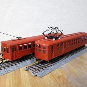 16番ペーパー電車の復活
